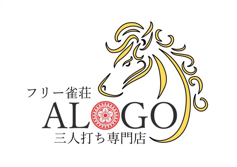 雀荘 三人麻雀専門店ALOGOの店舗ロゴ