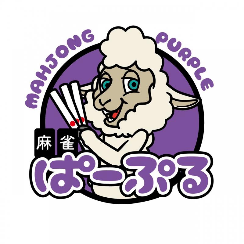 雀荘 麻雀 ぱーぷるの店舗ロゴ