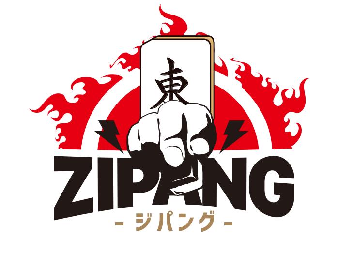 雀荘 麻雀ZIPANGの店舗ロゴ
