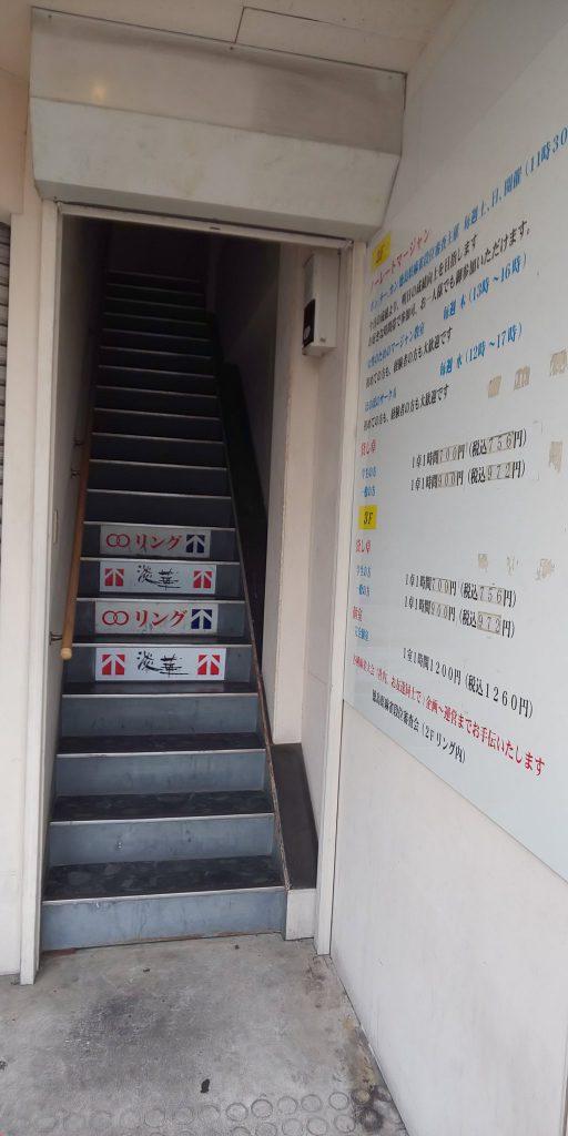 リング階段